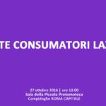 27|10|2016 – ORE 10.00. Conferenza stampa di presentazione di RETE CONSUMATORI LAZIO.